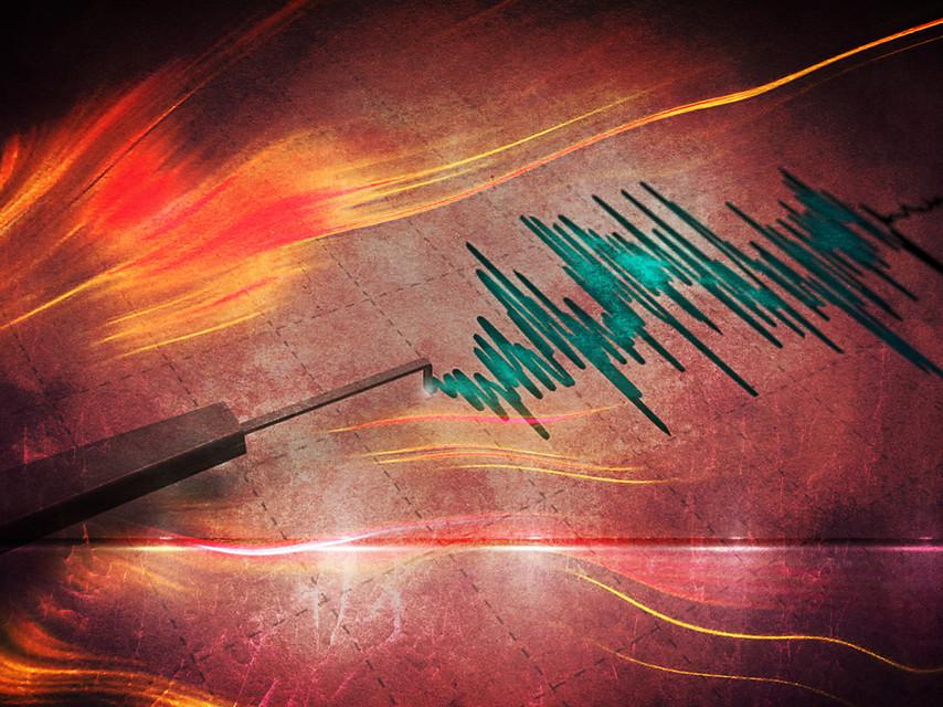 Fuerte sismo se percibió entre las regiones de Coquimbo y Bío Bío - Diario Concepción